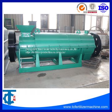 Compost manure fertilizer pellet making machine manufacturer
