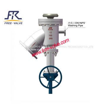 Flusing Type Tank Bottom Valve for Coal Water Slurry System