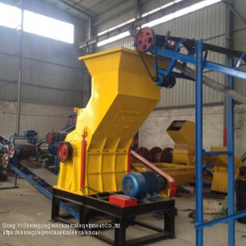 Large Aluminum Metal Crusher aluminum can crushers crusher plastic machine for recycling