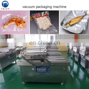 vacuum packaging machine rice packaging machine vaccum packing machine in lahore pakistan