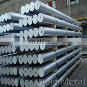 7075-T6 natural color aluminum extrusion alloy bar