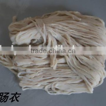 Natural Sausage Casings/Sheep Casings/Hog Casings
