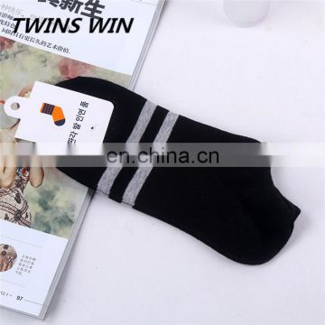 Hot sale on alibaba website Small moq Cute Fashion Soft childrens 100% cotton socks from china