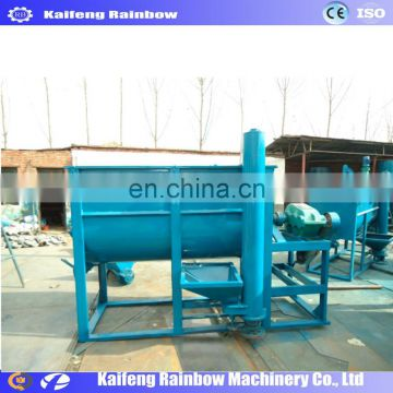 Hot Sale Cement Mixer Machine for Dry Mortar Production Line