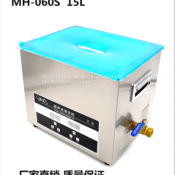 Ultrasonic Cleaning Machine 15L Electronic Components Glasses Lab Hardware Small Parts PCB Board Ultrasound Bath Washer