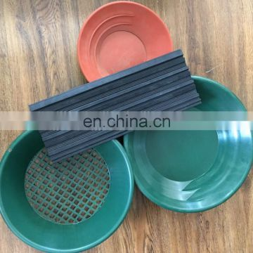 Gold Pan For Sand Gold Manual Mining
