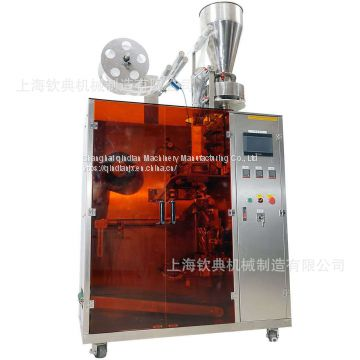 Hanging Ear/Drip Coffee Packing Machine with Inner Bag and Enveloope