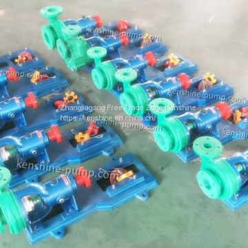 FP polypropylene reinforced plastic centrifugal pump with shaft coupling