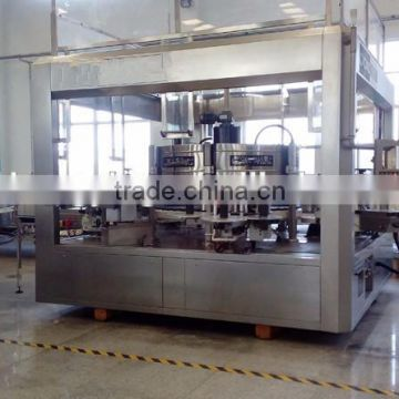 HR 1I-15 Automatic High Speed Roll Gluing Hot Melt Bottle Labeling Machine