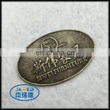 high quality custom antuqie brass metal embossed logo