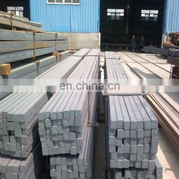 c45 carbon steel square/round bar manufacturer