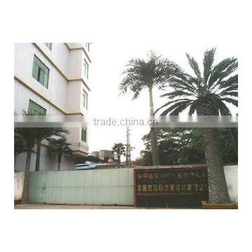 Dongguan Este Industry Co., Ltd.