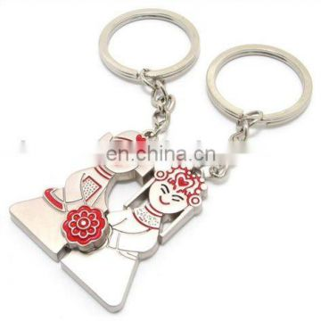Chinese Traditional Wedding Design Lover Keychain