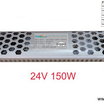 24V 150W LED  LIGHT BOX BUILT-IN SWITCHING  POWER SUPPLY