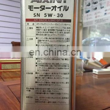 Top Quality Motor Oil OEM SN 5W-30