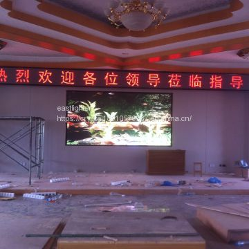 P6  LED manufacturer     LED offer    LED quotation    LED display installation  the price of LED display