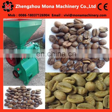 coffee husk removing machine/ dry coffee bean parchment removing machine