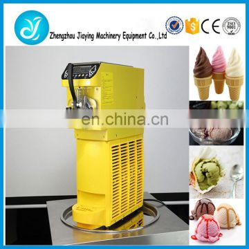 Soft ice cream vending machine/frozen yogurt machine