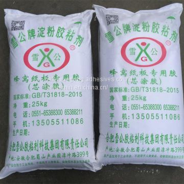 glue for laminated machine