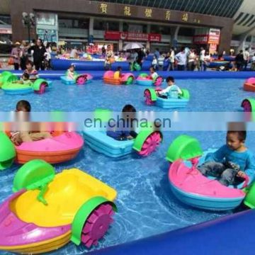 Inflatable pool with paddle boats/ paddle boat with water pool/ water pool