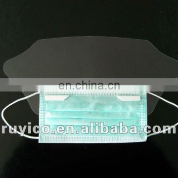disposable face mask with splash shield