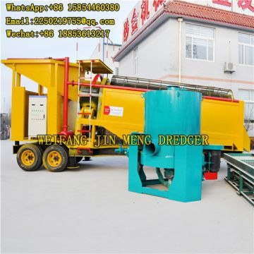 Diesel Power  Yellow Gold Mining Machinery Diesel Power