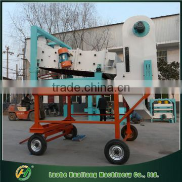 High efficiency cheap movable vibrating sieve with air separator for sale