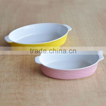 CERAMIC BAKING PAN WITH COLORFUL GLAZE