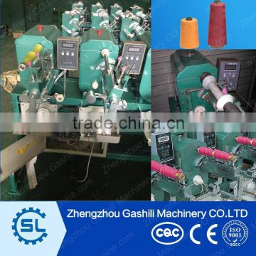 New design thread cone winding machine with high output                                                                         Quality Choice                                                                     Supplier's Choice