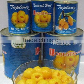 Canned Loquats in Syrup