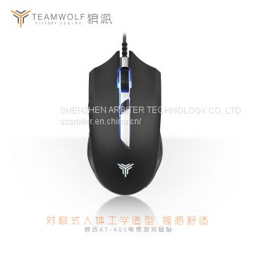 TEAMWOLF wired gaming mouse 405