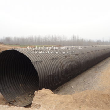 Corrugated Steel Sewer Pipe