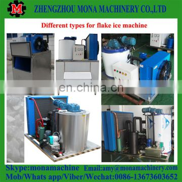 Good working commercial block ice maker ice cube making machine for supermarket hotel
