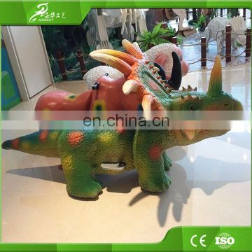 Theme park mall indoor outdoor amusement dinosaur ride kids car toy