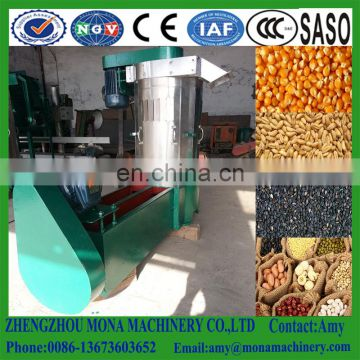 China Made New Condition Sesame Seeds Washing Cleaning Machine for Sale |Electric Driven Seeds Washer Drier with Lowest Price