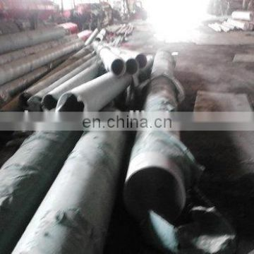 Low price stainless steel 316 / 201 / 304 1.4301 ss pipe