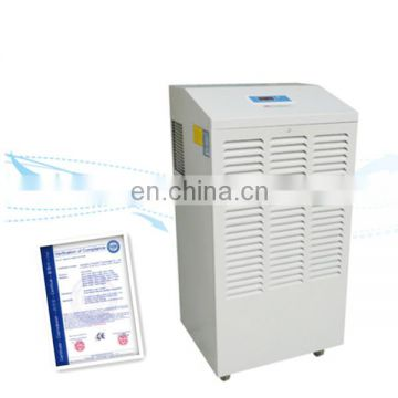 Adjustable dehumidifier with air drying function 156L/D