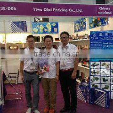Yiwu Olai Packing Co., Ltd.