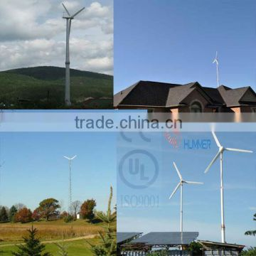 horizontal axis 20kw wind turbine wind power generator for