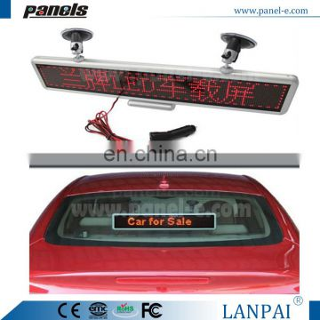 Hot sale new Model No. C16128R-Car led sign