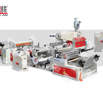 Yilian brand SJFM1100-2000A PE film extrusion Coating machine