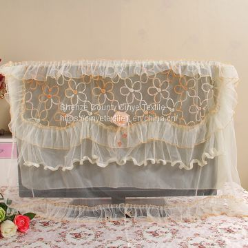 TV Protection Dust Cover