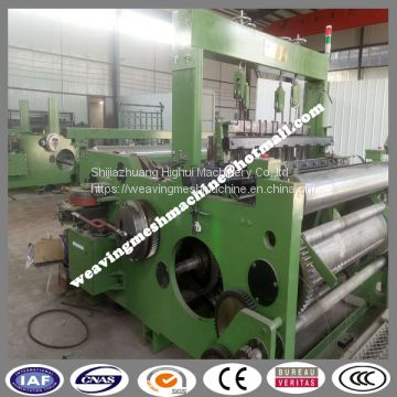 new type Wire mesh weaving loom machine