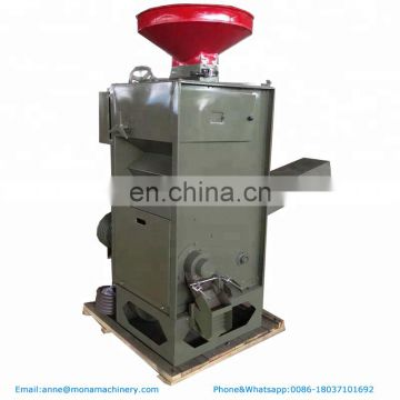 Wholesale Cheap Price Combined Husking And Polishing Rice Mill Machine For Sale