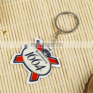 Hot Sale Creative promotional titanium keychain