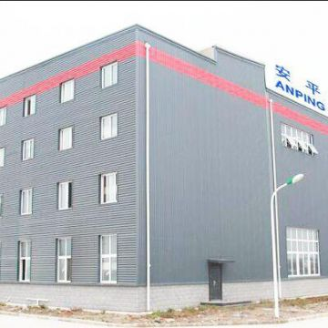Anping County Dongjie Wire Mesh Products Co.,Ltd