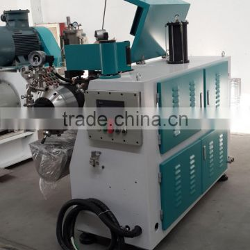 ROOT 50L explosion proof horizontal sand mill for color paint grinding