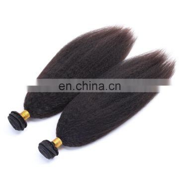 Wholesale Kinky Straight Brazilian Natural Hair Extensions