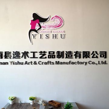 Cangnan Yishu Arts & Crafts manufactory Co.,ltd
