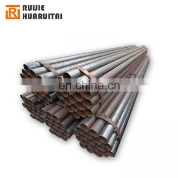 ASTM  MS Steel Pipe  Q235B SS400 ST37 Steel pipes and steel sheet